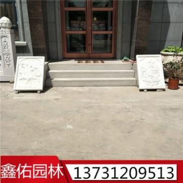 石雕浮雕栏板生产厂家支持定制