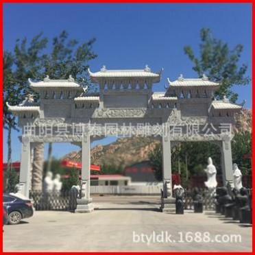 石雕厂供应优质石牌坊 青石牌坊 各种入口建筑石牌楼 免费安装