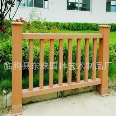 山东塑木栏杆塑木护栏塑木围栏塑木栅栏