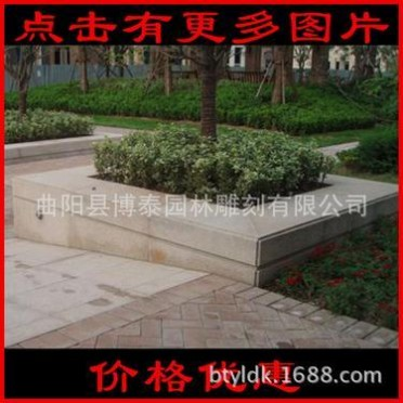 石雕花岗岩树池石材圆形围板长方形花池护板雕刻摆件异形花池雕刻